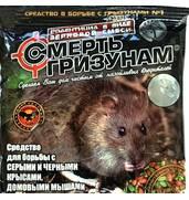 """Ищете эффективное средство для борьбы с крысами? Покупайте """"Смерть грызунам»."""