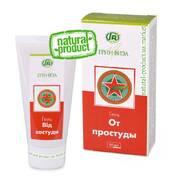 """Гель от простуды Грин-виза заказывайте в """"Natural product""""."""