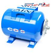 Гидроаккумулятор горизонтальный: доступная цена и высокое качество от Сантехпласт