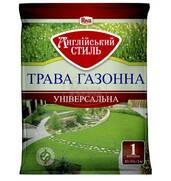 Трава для газону - ідеальне рішення для красивого саду!