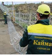 Установка колючей проволоки на забор: быстро и безопасно