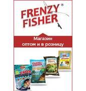 Купити підгодування для риби за доступною ціною можна у нас!