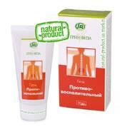 """Грин виза гель противовоспалительный с хондроитиномзаказывайте в интернет-магазине """"Natural product""""."""
