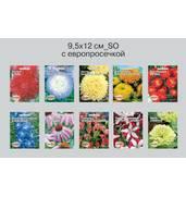 Купить пакеты с европросечкой для семян по оптовым ценам