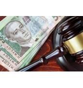 """Кваліфікована допомога у боргових відносинах від """"Декань та партнери"""""""