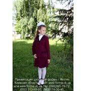 Шкільна форма зі знижкою для дівчаток та хлопчиків!