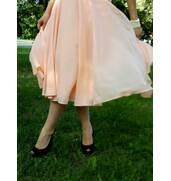 Покупайте длинную юбку полусолнце недорого на нашем портале