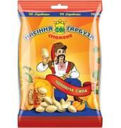 Пропонуємо замовити якісне гарбузове насіння