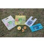 Біорозкладні пакети доступні на замовлення.