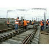 Пропонуємо провести ремонт стрілочного переводу по Україні