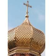 Пропонуємо виготовлення церковних куполів недорого