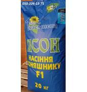 Покупайте семена подсолнечника сорта Ясон недорого онлайн