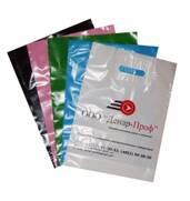Пропоную виготовити пакети ПВД з логотипом недорого