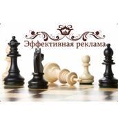 Розміщення реклами в пресі, на ТБ і в ЗМІ країн Прибалтики та Європи