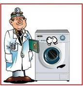 Ремонтируют стиральные машины здесь