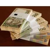 Отримати кредит під низькі відсотки - реально (Київ, Київська область)