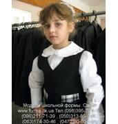 Стильна шкільна форма для дівчаток, моделі 2013!