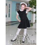 Модна шкільна форма для дівчаток!