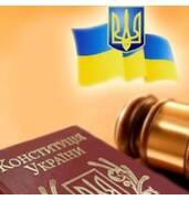 Юридичні послуги в Луцьку: вигідні ціни гарантуємо!