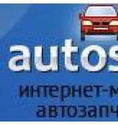 Запчасти ВАЗ, ЛАДА, Daewoo, Chevrolet, Renault - оптом и в розницу
