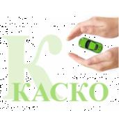 Страхование КАСКО: услуги от страхового брокера в Одессе