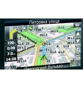 GPS-навигаторы быстро и дешево с бесплатной доставкой по всей Украине