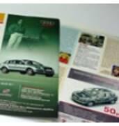 Розміщення реклами в автомобільних виданнях Auto Bild Комерційні автомобілі Motor News Авто профі