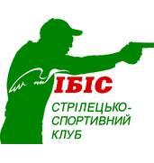Тир для занятий стрелковым спортом