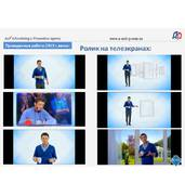 Производство и съемка рекламных роликов, музыкального, обучающего видео в Киеве