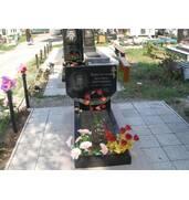 Надгробні пам'ятники з граніту за вигідною ціною