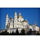 Экскурсии по Львовщине: Почаевская лавра и источник св. Анны