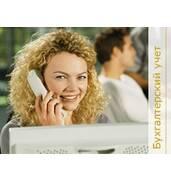 Ведення обліку і складання звітності фізичної особи підприємця на единому податку з найманими працівниками