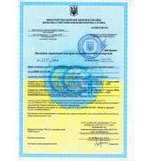 Професійна допомога в отриманні дозвільної документацію
