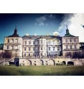 Экскурсии по замкам Львовщины: «Золотая подкова»
