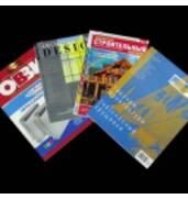 Розміщення реклами в пресі для різних цільових аудиторій спеціалізована преса в Україну