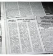 Размещение PR-материалов в прессе и в других СМИ. PR-сопровождение