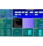 Впровадження АСУ ТП для енергозбереження засобами комп'ютерного управління