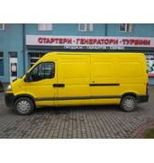 Грузовое такси (Хмельницкий)