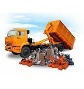 Вивезення будівельного сміття