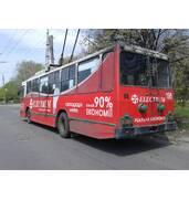 Якісна реклама на тролейбусах, Вінниця, Україна