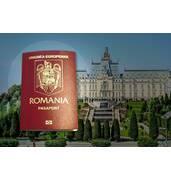 Термінове оформлення румунського закордонного паспорта