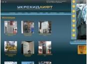 Укрсхидлифт - лифтовое оборудование в Украине