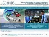 Атлантис - промышленная автоматизация, промышленные компьютеры, РС/104, АСУ ТП, встраиваемые модули