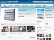 Корпоративный блог компании Вентс