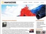 Сайт компанії РемТехСнаб