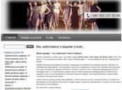Brand-shop - одяг Dress Code, Yulia, SK House оптом