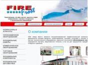 Холодильное и технологическое оборудование от ООО «Фаэр Фрост»