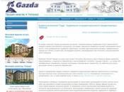Будівельна компанія Gazda: квартири в Ужгороді
