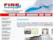 Холодильне та технологічне обладнання від ТОВ «Фаер Фрост»