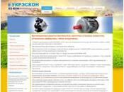 Офіційний сайт компанії